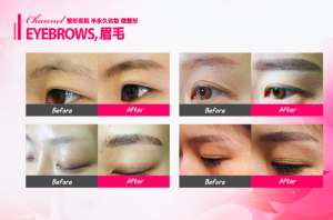 Korean Semi-Permanent makeup Eyebrow