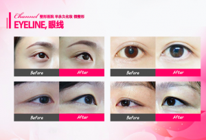 Korean Semi-Permanent makeup Eyeline
